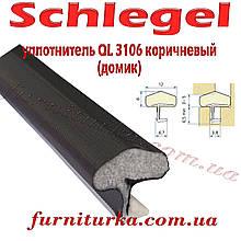 Уплотнитель дверной Schlegel QL 3106 (домик)