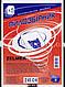 Мешки для пылесоса Zelmer, 5 шт + фильтр, пылесборник Z-03 C-II бумажный, фото 2