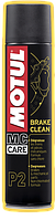 MOTUL P2 Brake Clean (400ml)