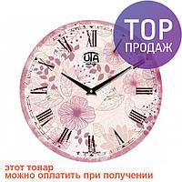 Настенные Часы Vintage Волшебный Розовый Сад / Настенные часы