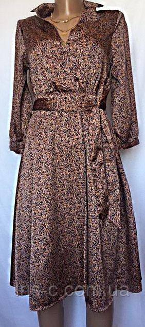 Платье шелковое цветное, отрезное, клеш размер XS/S