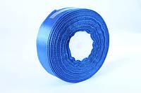 Атласная лента 2,5 см, 36 ярд (около 33 м), синего цвета оптом, фото 1