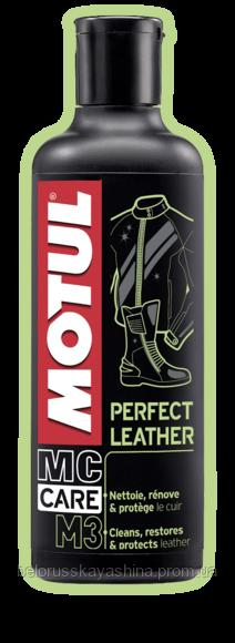 MOTUL M3 Perfect Leather (250ml)