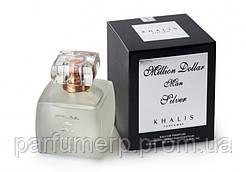 Khalis Million Dollar Silver  100ml  Парфюмированная вода