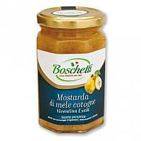 Мостарда фруктовая из айвы Boschetti Mostarda di mele cotogne пикантная, 350 грамм