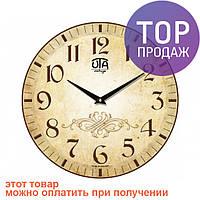 Настенные Часы Vintage Гармония / Настенные часы