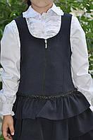 Школьная форма Блуза в школу с рюшками