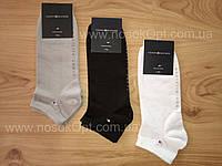 Носки мужские спорт Tommy Hilfiger (до косточки) однотонные Турция опт