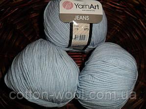 YarnArt Jeans (Ярнарт Джинс) 75 пастельно голубой