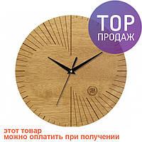 Настенные Часы Dream Лучики / Настенные часы