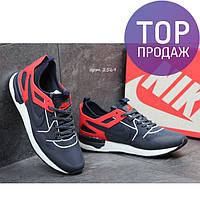 Мужские кроссовки NIKE, темно синие с красным, беговые / кроссовки мужские НАЙК, удобные
