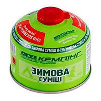 Картридж газовый Кемпинг Зимняя смесь Н-230