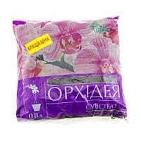 Субстрат Орхидея 0.8 л