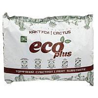 Субстрат Eco Plus для кактусов 3 л