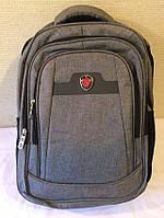 Рюкзак серый тканевый