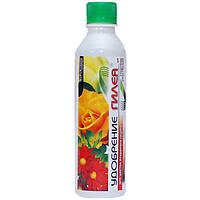 Удобрение Гилея для цветов открытого и закрытого грунта 0.2 л