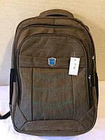 Рюкзак школьный коричневый
