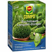 Удобрение Compo для буксусов 0.85 кг