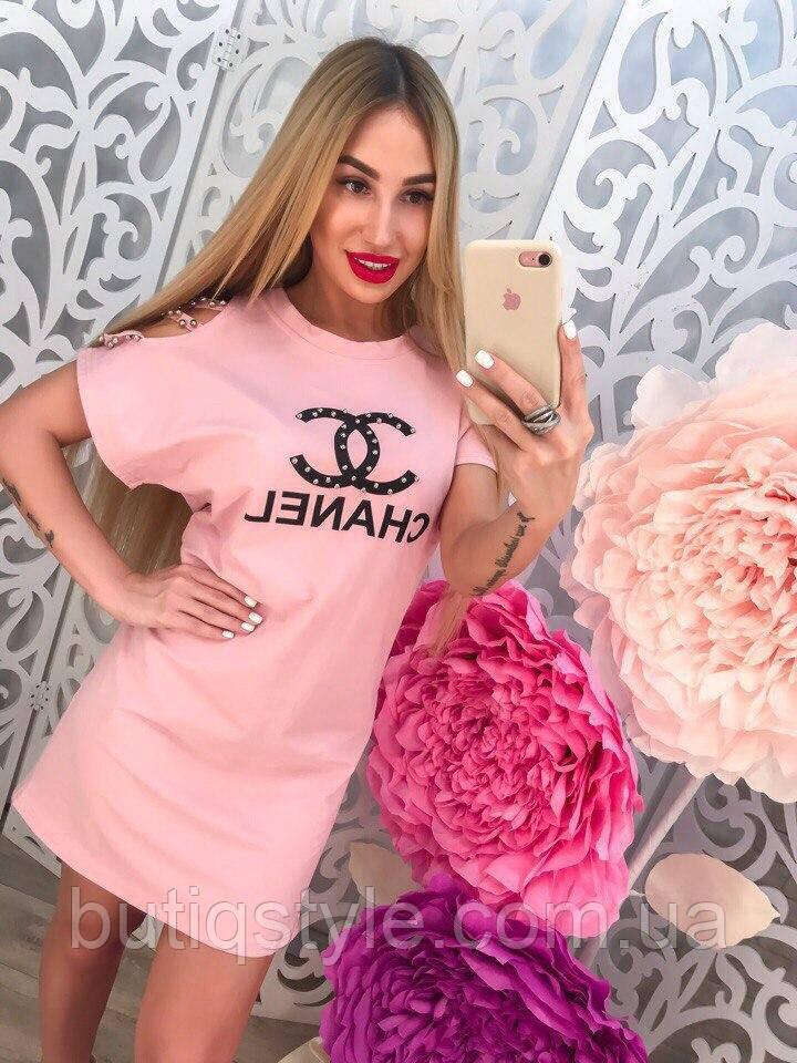 Красивое летнее платье шанель с надписью только розовое