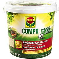 Удобрение Compo длительного действия для газонов 8 кг