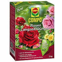 Удобрение Compo длительного действия для роз 2 кг