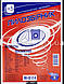 Мешки для пылесосов Siemens, Bosch, 5 шт + фильтр, пылесборник SB-02 C-II бумажный, фото 2