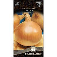 Семена Golden Garden Лук репчатый Халцедон 1 г