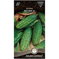 Семена Golden Garden Огурец Внучок 0.3 г