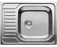 Мойка для кухни Ula hb 7201 zs (580x480) polish