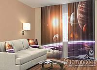 """ФотоШторы """"Планеты"""" 2,5м*2,6м (2 полотна 1,30м), тесьма"""