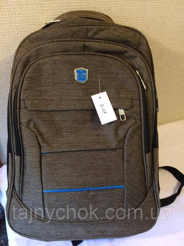 Рюкзак тканевый школьный коричневый