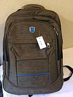 Рюкзак тканевый школьный коричневый, фото 1