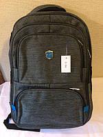 Рюкзак тканевый школьный серый
