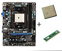 Комплект Мат. плата sFM2 + A6-5400К (3,6ГГц) + DDR3 4Гб + видео HD7540D