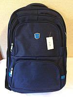 Рюкзак школьный синий