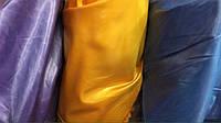 Большой выбор ткани,плащевки