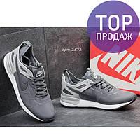 Мужские кроссовки NIKE, серые, для зала / кроссовки мужские НАЙК, удобные, легкие