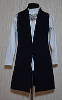 Пиджак школьный оптом рост 128-152