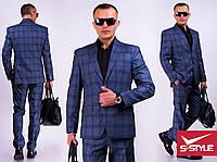Классический деловой мужской костюм в крупную клетку