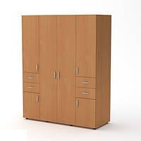 Шкаф-купе-20 в спальню 160х62х203 см.