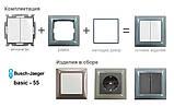 Центральна плата терморегулятора 1095/1096U Basic55 Чёрный шато, фото 3