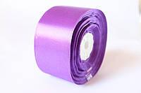 Атласная лента 5 см, 36 ярд (около 33 м), ярко-фиолетового цвета оптом