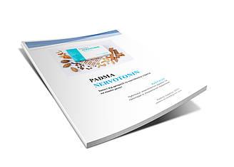 Padma Nervotonin брошюра, PADMA Украина