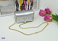Женская сумка бочонок серебро