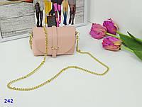 Женская сумка бочонок пудра