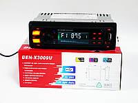 Автомагнитола Pioneer DEH-X3009U - USB+SD+FM+AUX, фото 1