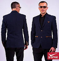 Мужской пиджак, р-ры: 44, 46, 48, 50, 52, 54, 56