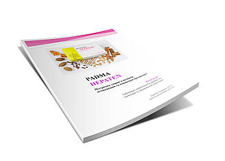 Padma Hepaten брошюра, PADMA Украина