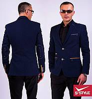 Модный мужской пиджак с латками на локтях