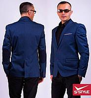 Стильный мужской пиджак, темно-синий, с латками,р-ры: 44, 46, 48, 50, 52, 54, 56, 58, 60